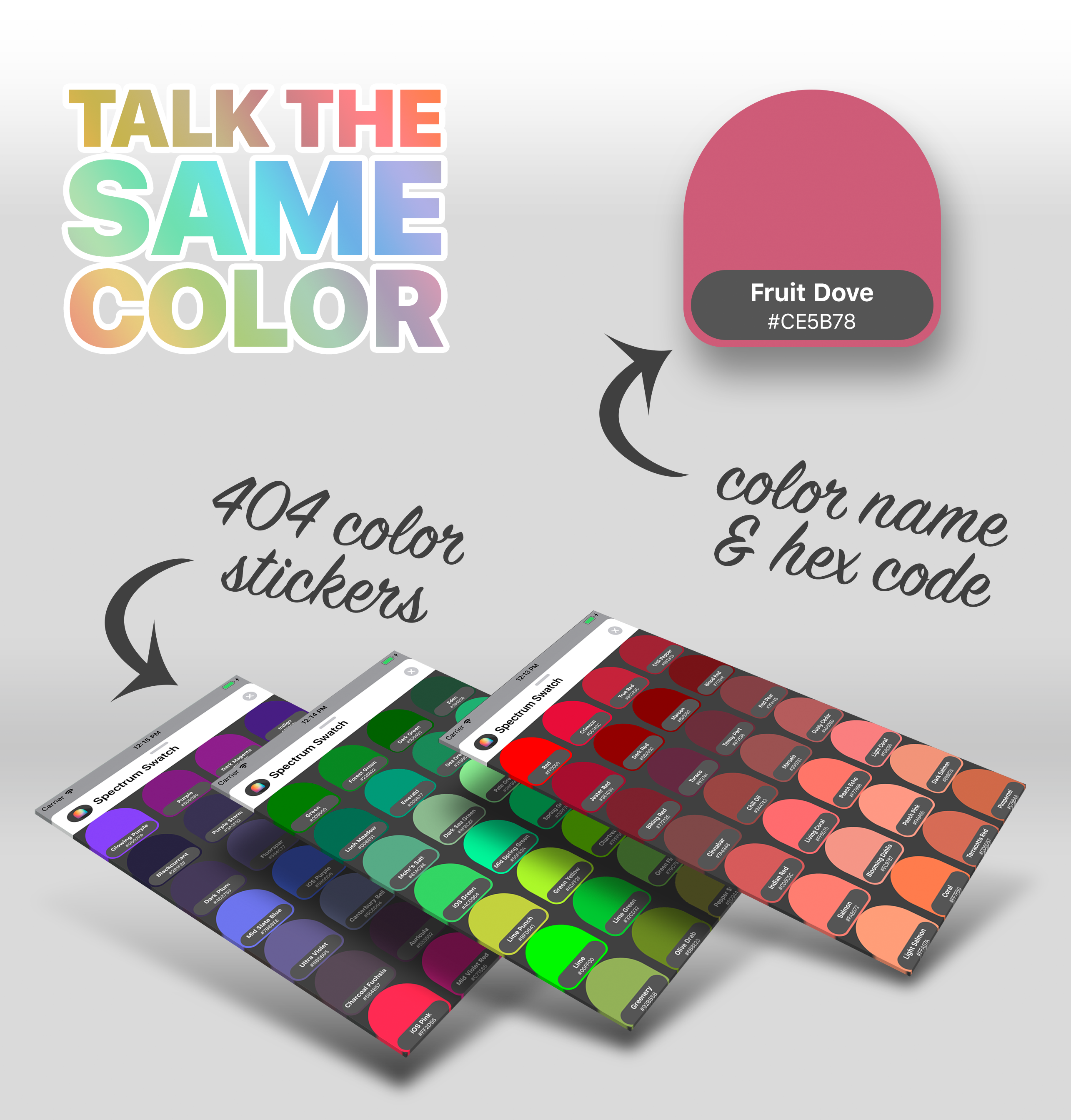 Talk the same color with Spectrum Swatch Stickers for iMessage